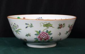 Large Vintage Chinese Punch Bowl