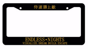 Endless Nights Japanese Lowered Jdm Drift License Plate Frame Blkfr8m Gold Art