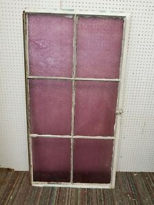 Vintage Purple Stained Glass Transom Window Panel Industrial Salvage