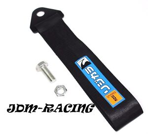 Jdm Spoon Sport Racing Universal Front Rear Tow Strap Tow Hook Ribbon Black
