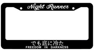 Night Runner Jdm Drifting Racing Type 2 Black License Plate Frame Choose Color