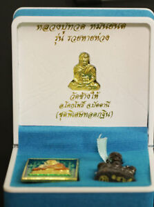 Lp Thuad Wat Chang Hai Thai Buddha Amulet Powerful Pandants Collection With Box