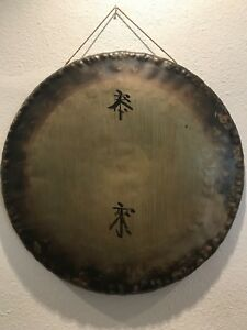 19th Century Large Japanese Bronze Gong