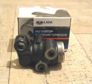 Lada Niva Brake Pressure Regulator Oem 2121 3512010
