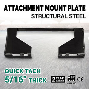 5 16 Quick Tach Attachment Mount Plate Concrete Breakers Universal Adapter