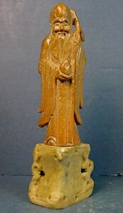 Vintage Chinese Carved Soapstone Shou Lao Sculpture