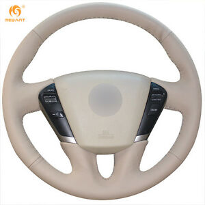 Beige Leather Steering Wheel Cover For Nissan Teana 2008 12 Murano 2009 14 ns15