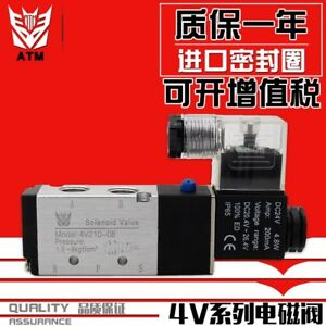 Atm 4v110 60 Electric Control Valve With Double Action