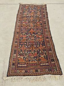 Authentic Vintage Afghan War Baghlani Rug Hand Woven Wool
