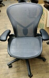Herman Miller Aeron Remastered Mesh Desk Chair Medium Size B Fully Adjustable