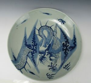 A Chinese Large 16 Blue White Porcelain Dragon Plate