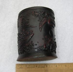 Old Chinese Carved Bamboo Brush Pot Eight Immortals Cranes Nr