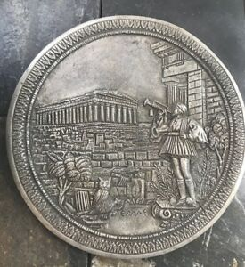 Antique Greek Pewter Charger Depicting Parthenon