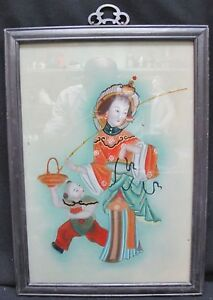 Antique Chinese Gong Beo Mother And Son Fishing Reverse Painting On Glass