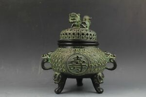 A Chinese Antique Style Solid Bronze Incense Burner