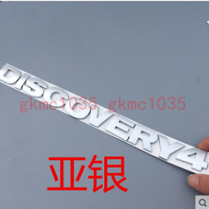 Matte Silver Letters Discovery4 Trunk Badge Emblem For Land Rover Discovery