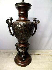 Vintage Bronze Chinese Dragon Vase Lamp W Foo Dog Base In Good Condition