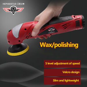 Waxing Machine Waxer 12v Charging Adjustable Speed Portable Car Diy Polisher