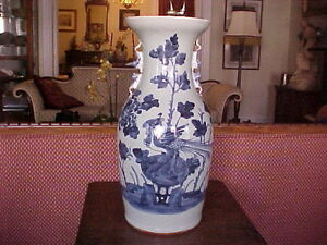 Chinese Vase Qing Dynasty 17 Tall C 1860