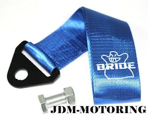 Bride Jdm Universal Tow Strap Front Rear Tow Hook Ribbon Light Blue