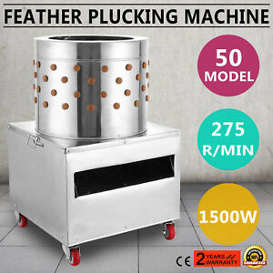 50cm Feather Plucking Machine 1500w Plucker Hair Removal Silica Gel Bargain Sale