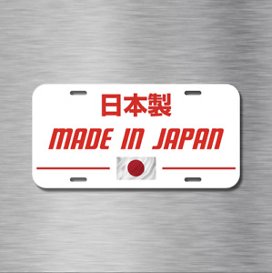 Made In Japan Jdm Japanese Fits Anika Speedstars Vehicle License Plate Tag Auto