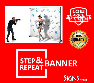 Step Repeat Backdrop Banner 8 w X 8 h