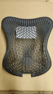 New Mirra 1 Oem Herman Miller Chair Seat Back
