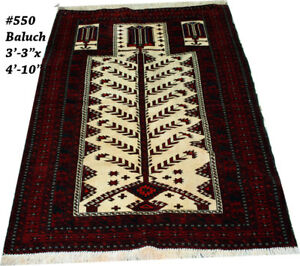 An Interesting Vintage Primitive Tribal Prayer Baluch Area Rug