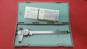 Excellent Mitutoyo 8 Inch Dial Caliper 505 644 50 d8t machinist Tools