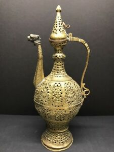 Antique 19th C Kashmiri Ewer Kettle Samovar Tinned Brass Islamic Persian