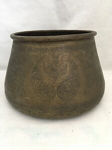 Antique Islamic Damascene Brass Calligraphic Bowl
