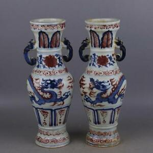 China Antique Yuan Blue White Hand Painted Dragon Elephant Ear Vase A Pair