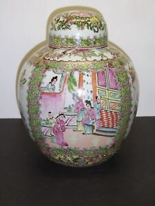 Beautiful Famille Rose Medallion Chinese Temple Ginger Jar Urn 10 High 8 Wide