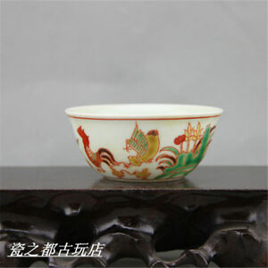 China Porcelain Ming Chenghua Red Green Famille Rose Chicken Kungfu Cup