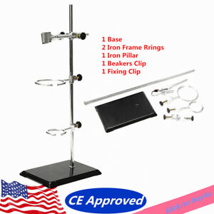 50cm Lab Stands Bracket Retort Support Platform Clamp Flask Fixing Stand Sale