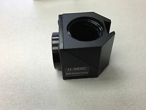 Olympus Bx Reflected Light Dic Cube