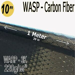 1 Meter X 10 Ft Wasp Carbon Fiber Fabric 3k Tow 220g m2 Wasp Hive Weave