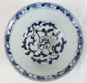 Antique Chinese Ming Dynasty Porcelain Bowl Blue White Signed Engraved Painted