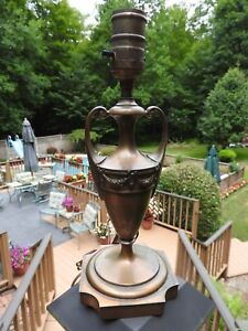 Old Vintage Pairpoint Boudoir Lamp Urn Trophy Light Base
