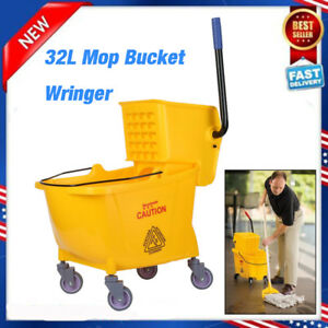 Rolling Mini Side Press Mop Bucket With Wringer 33qt 8 45 Gallons 32l Yellow