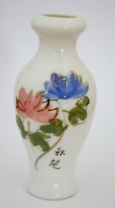 Vintage Small Pink And Blue Flower Vase Ceramic Made In China 4