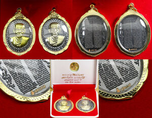 Rian Lp Toh Khatha Chin Banchon Thai Amulet Casing Pendant Collection With Box