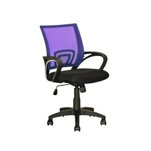 Atlin Designs Swivel Office Chair In Purple And Black