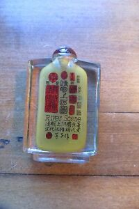 Old Glass Snuff Bottle Inside Out Reverse Painting River Scene Asian