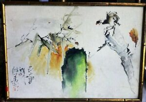 A Very Beautiful Chinese Signed Watercolor And Ink Painting On Canvas