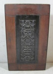 Antique Thick Wood Hand Carved Numbered Printing Block Decorative Ornate 4993a