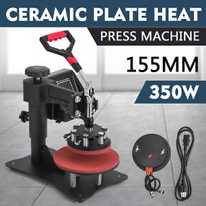15x15inch Plate Heat Press Transfer Sublimation Printing Digital 155mm Pro