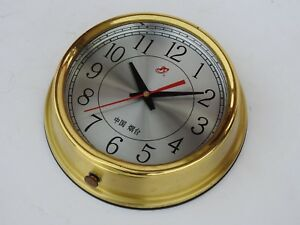Vintage Original Maritime Slave Brass Clock Nautical Ship Polaris Quartz Clocks