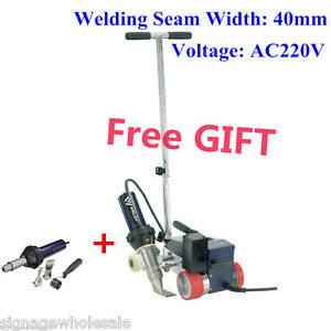Ving Ac220v Weldy Rw3400 Roofer Hot Air Welder Machine 40mm Nozzle Free Air Gun